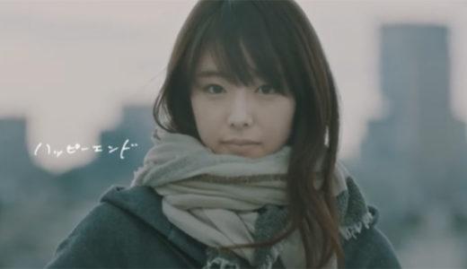 backnumberハッピーエンド女優の唐田えりかは3年も不倫を!隠された裏の顔とは
