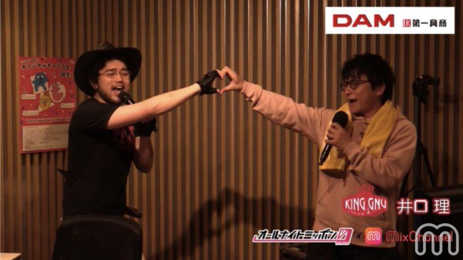 井口理と岡野昭仁