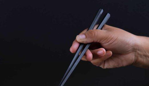 横浜流星の箸の持ち方を動画で確認! イケメン俳優の唯一の弱点?