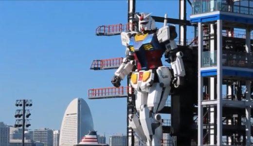 ガンダムファクトリー横浜の駐車場やアクセス方法にチケットの購入方法