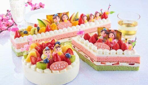 シャトレーゼひな祭りケーキ2021種類や値段に予約方法・販売期間等まとめ!