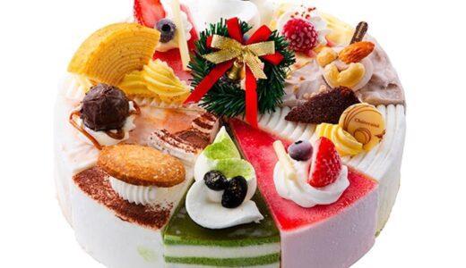 シャトレーゼアイスケーキの口コミと予約方法に食べ方をご紹介!