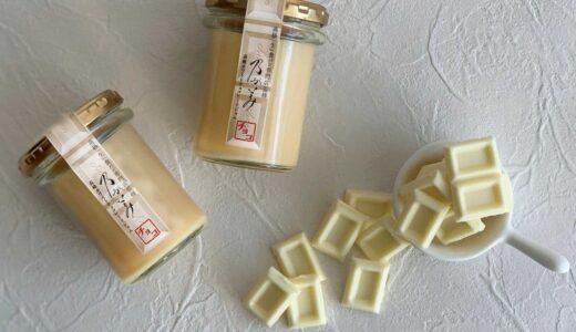 乃が美ホワイトチョコレートジャムの限定販売はいつまで?値段やカロリーは?