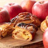 シャトレーゼプレミアムアップルパイのカロリーや温め方に通販情報!