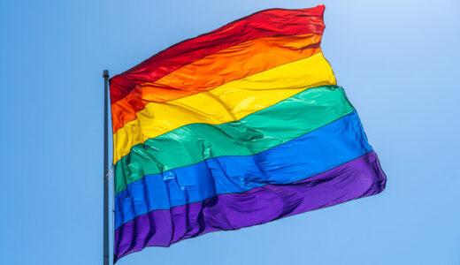 ノンバイナリーとは?シスジェンダーやトランスジェンダーとの違いは?