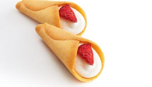 オードリーのお菓子はなぜ人気?まずい美味しくないという口コミの理由