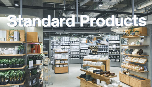 ダイソースタンダードプロダクツはどこにある?店舗一覧や通販情報をご紹介!