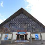 須磨水族館(スマスイ)のクーポン割引チケットを使ってお得に入場する方法!