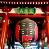 浅草大正ロマン館カフェメニューやアクセスに駐車場徹底調査!